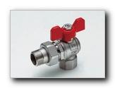 Angle full bore ball valve F/M
