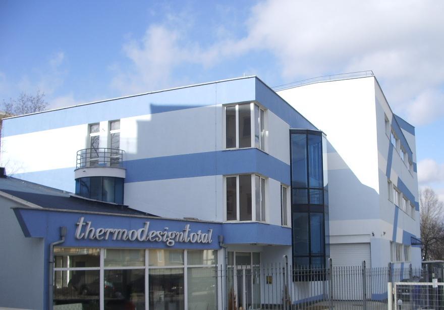 Централен офис, София